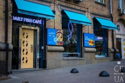 Daily Fish Cafe