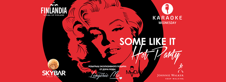Some Like It Hot Party