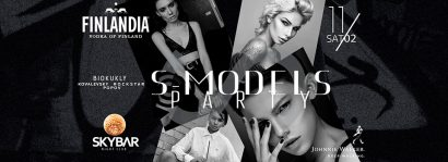 S Models Party