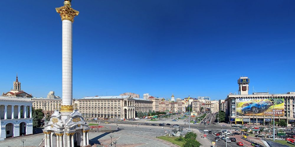 Maidan – Indepence Square